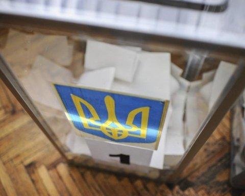 ЦИК посчитала голоса: объявлены результаты выборов президента Украины