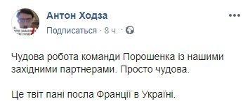 Відомий українець опинився в центрі скандалу через жарт про Зеленського і палаючий Нотр Дам де Парі