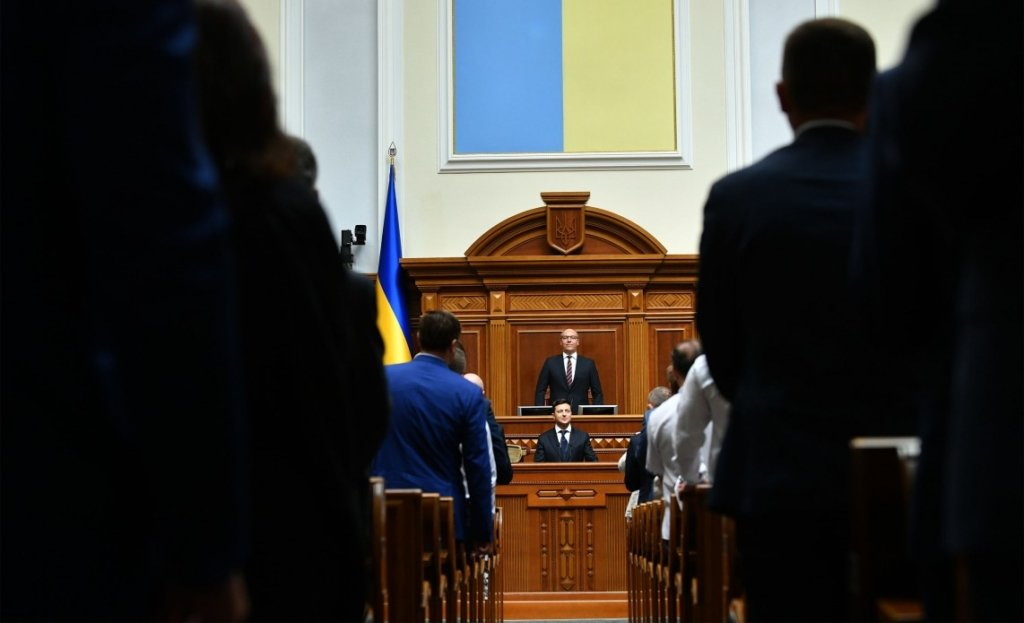 Указ о роспуске Рады официально опубликовали