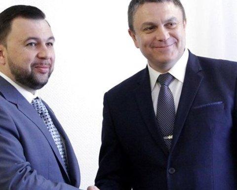 Главари «ДНР-ЛНР» приехали в Москву: с кем и о чем говорили
