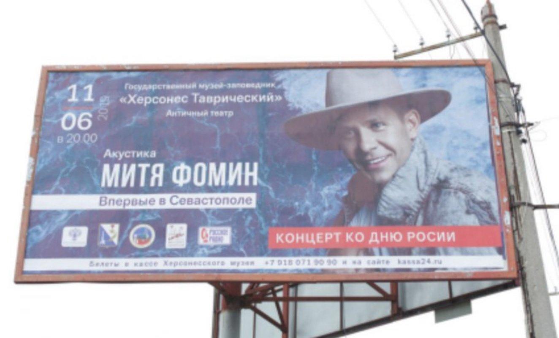 Окупанти зганьбилися з російською мовою в Криму: опубліковано цікаве фото