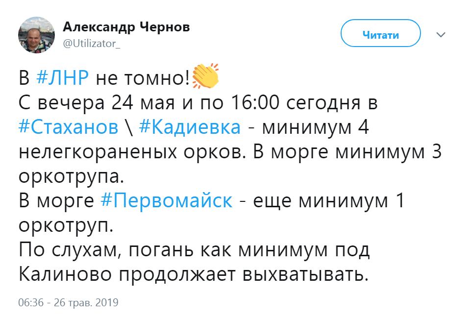 В моргах «пополнение»: стало известно о больших потерях боевиков на Донбассе