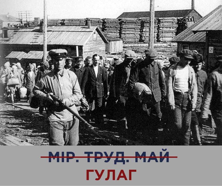 1 мая: Супрун напомнила украинцам об ужасном