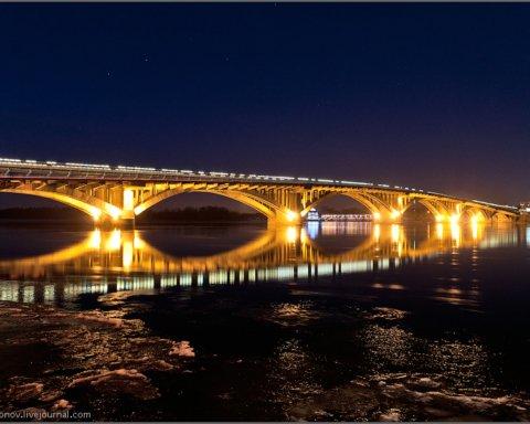 В Киеве девушка прыгнула с моста: что случилось