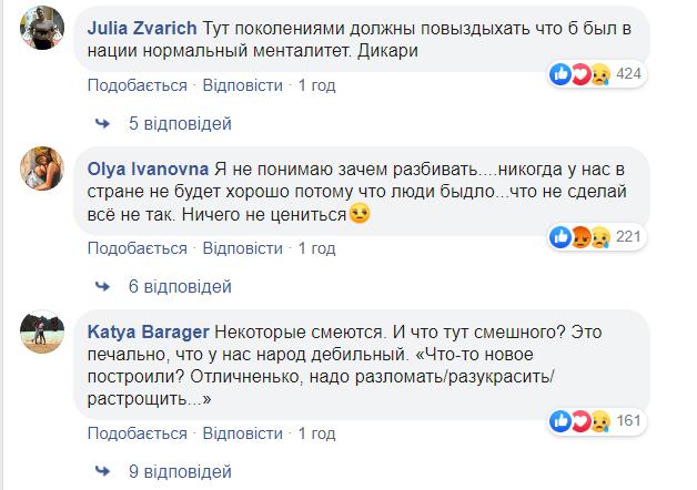 У Києві пошкодили новий пішохідний міст: мережу обурили фото