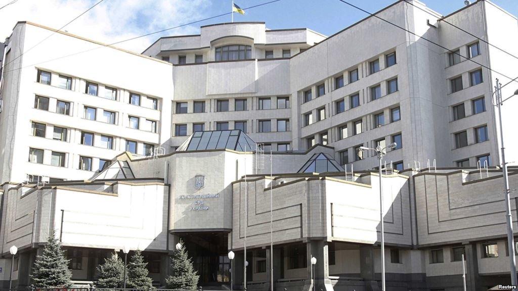 Група нардепів оскаржила указ Зеленського про звільнення глави КСУ Тупицького