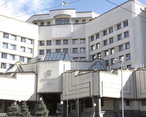 Призначення нового голови Конституційного суду: з'ясувалася важлива деталь
