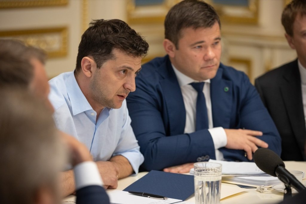 Зеленський призначив главу Адміністрації президента