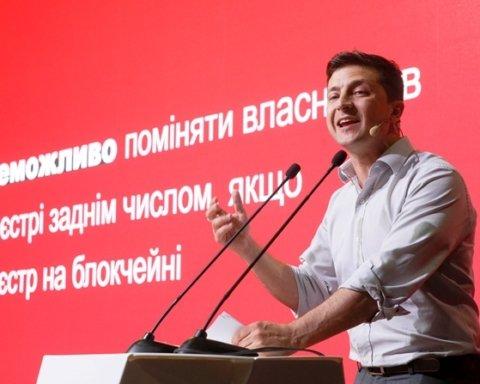 Зеленский назвал народных депутатов интересным словом: все попало на видео