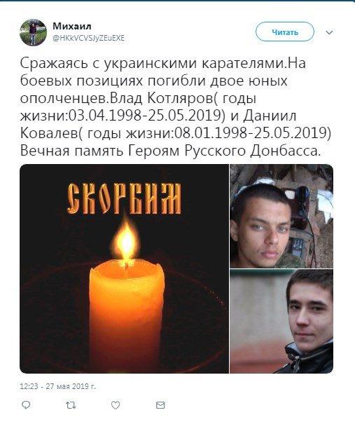 ВСУ ликвидировали еще двух боевиков на Донбассе: появились их фото