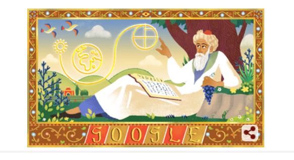 Годовщина со дня рождения Омара Хайяма: Google создал интересный дудл
