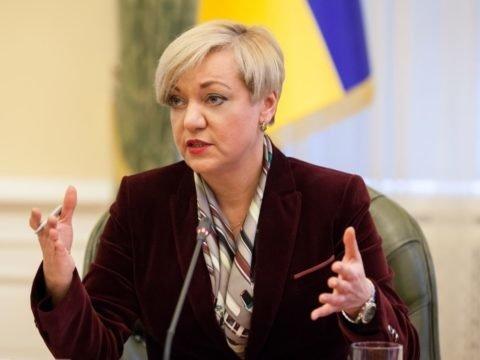 Гонтарева снова отказалась приезжать на допрос в Генпрокуратуру