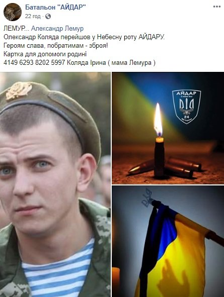 Трагически погиб ветеран АТО: в сети волна скорби