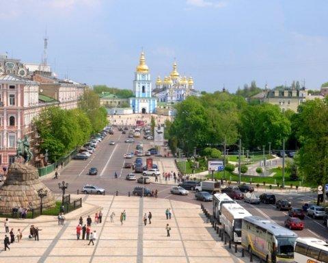 День Киева: появилась программа празднований в столице