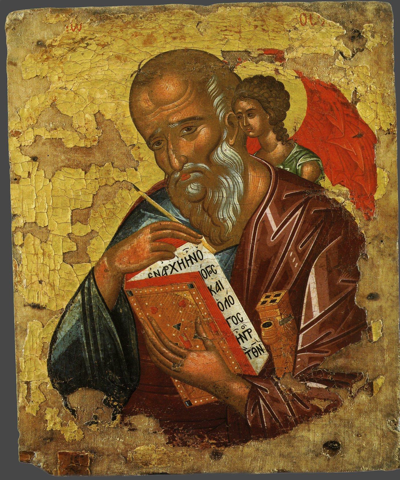 День Іоанна Богослова: історія та традиції свята