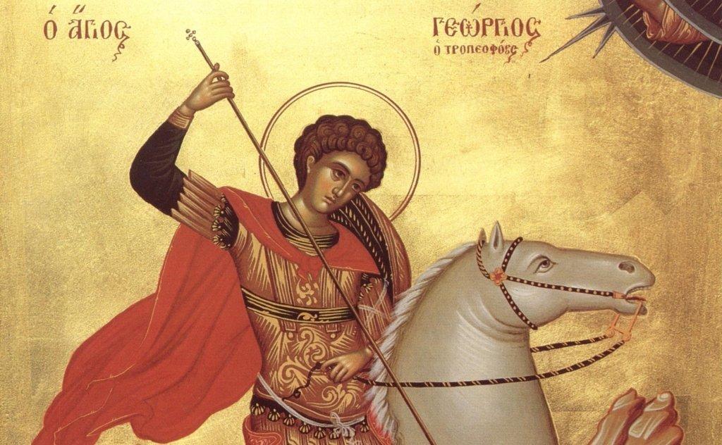 День ангела Юрия: приметы и традиции праздника
