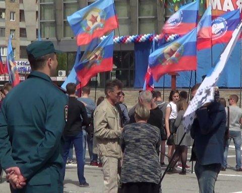 """Повторили """"Майдан"""": бойовики на Донбасі цинічно посміялися з України"""