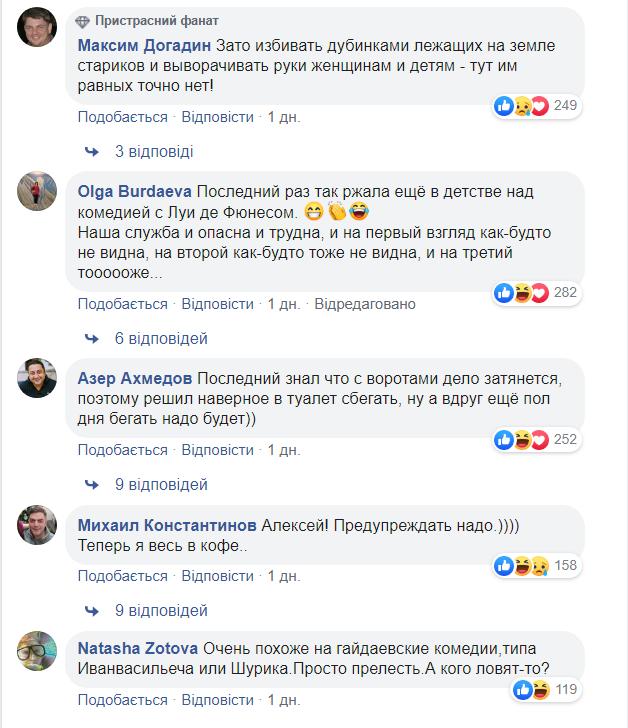 """Тягне на """"Оскар"""": силовики Путіна епічно осоромилися, все потрапило на відео"""