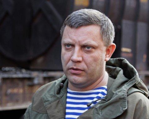 """Бідні діти: бойовики """"ДНР"""" прийняли дивне рішення щодо покійного Захарченка та показали фото"""