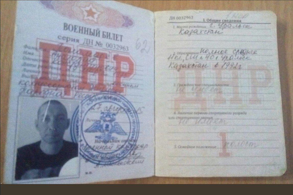 """""""Самоліквідувався"""": стало відомо про смерть російського найманця на Донбасі"""