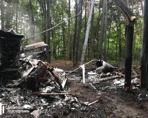 Катастрофа Ми-8 в Украине: названа основная версии трагедии