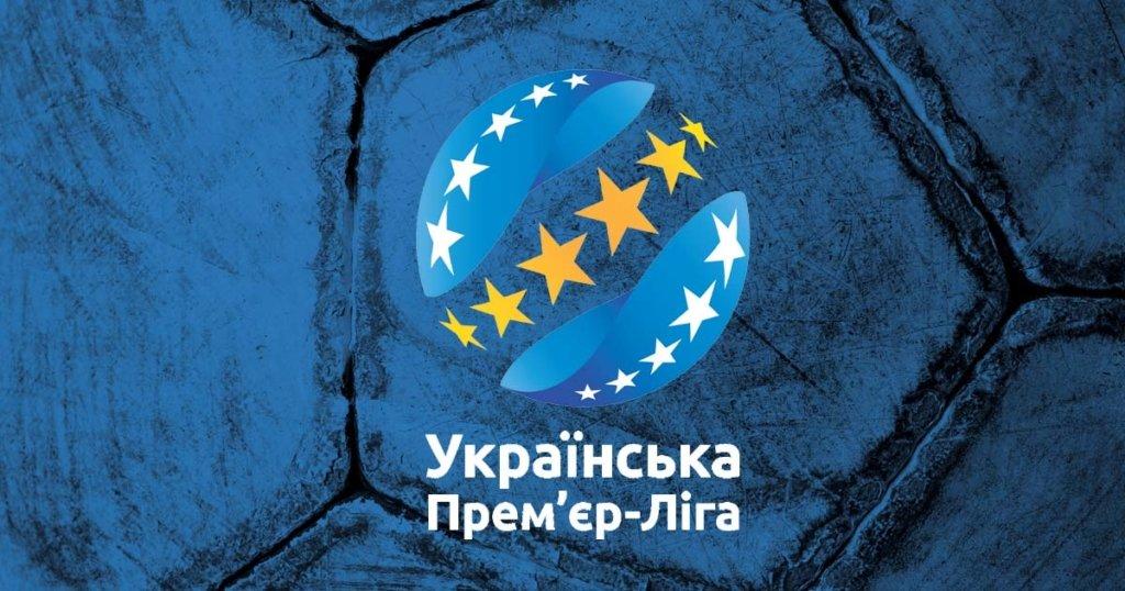Прем'єр-ліга України: підсумки сезону