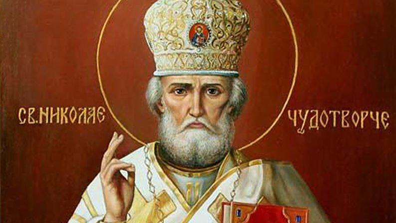 День Миколая Чудотворця: як відзначати свято і чого не можна робити