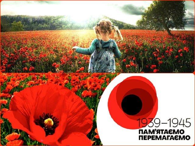 День Перемоги: красиві привітання та листівки