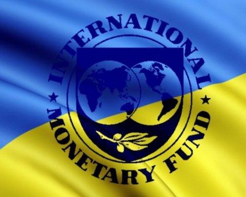 Місія МВФ прибула в Україну: перші подробиці