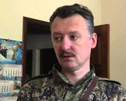 """Екс-ватажок """"ДНР"""" зробив несподівану заяву про Росію: мережу розізлило відео"""