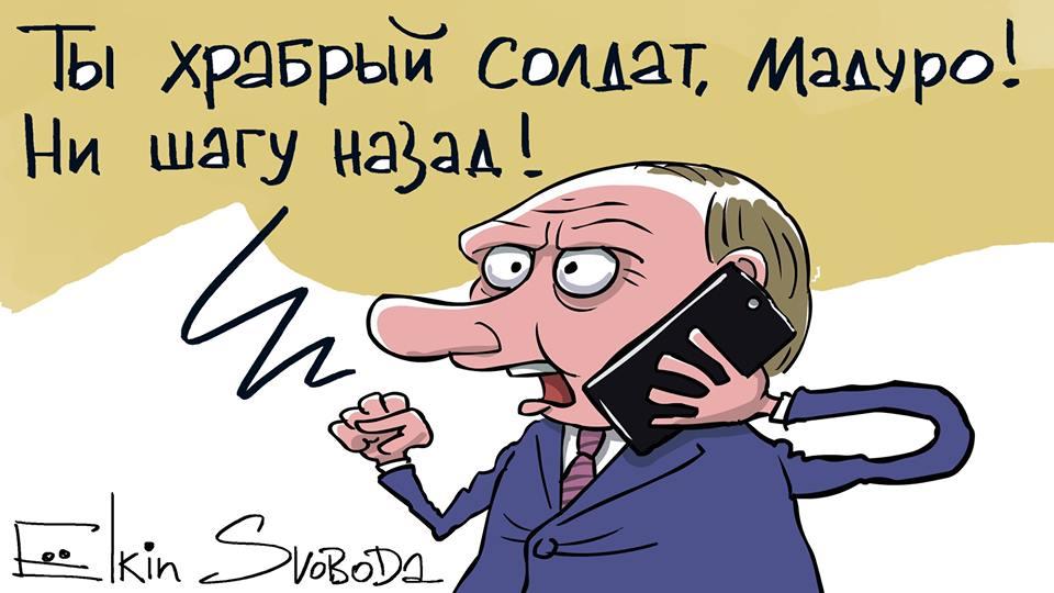 Путина и его «друга» жестко высмеяли новой карикатурой