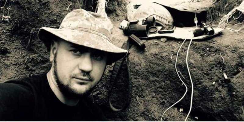З'явилися фото і ім'я українського військового, який зник під час бою на Донбасі