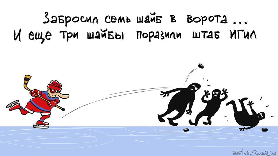 Развлечения Путина показали меткой карикатурой: сеть смеется