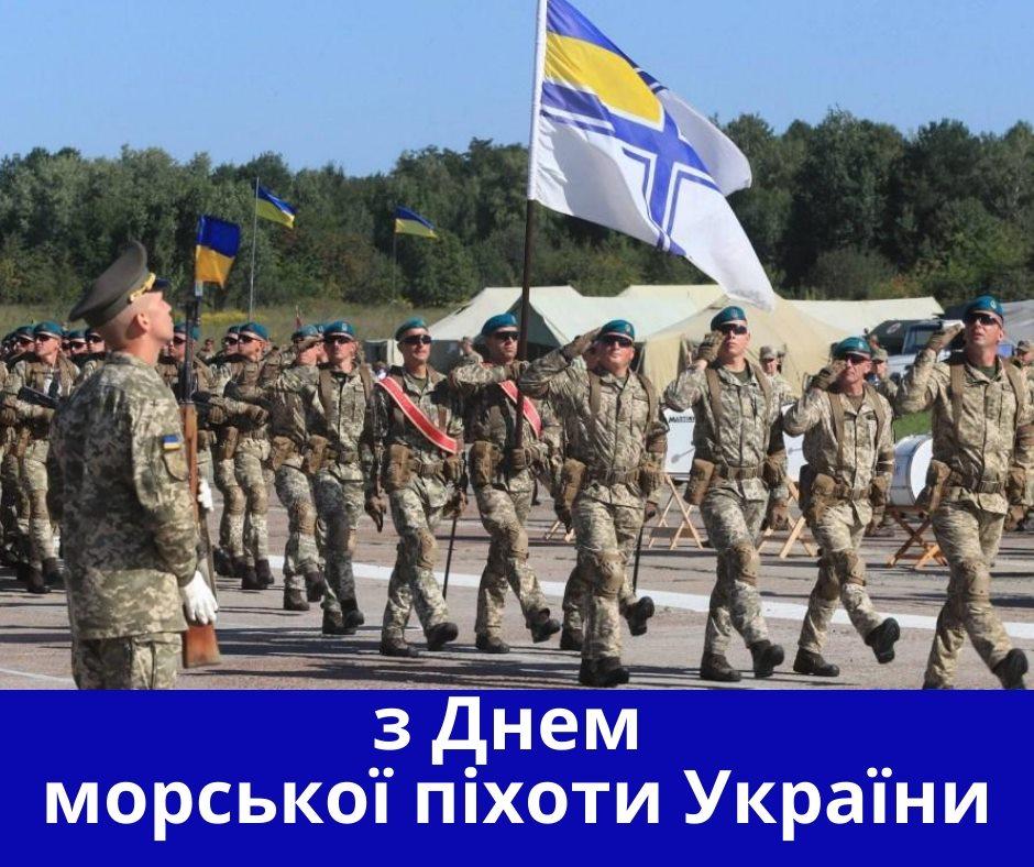 В Україні відзначають День морської піхоти: опубліковано потужне відео з елітою військ