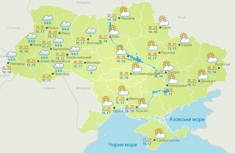 Град та шквальний вітер: назвали області України, де буде жахлива погода