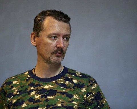 """Як бойовики """"ДНР"""" нахабно грабували Донбас: у мережу потрапило зізнання"""