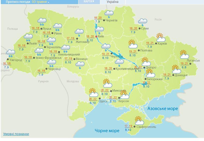 До України прийде справжня весняна спека: синоптики порадували датами