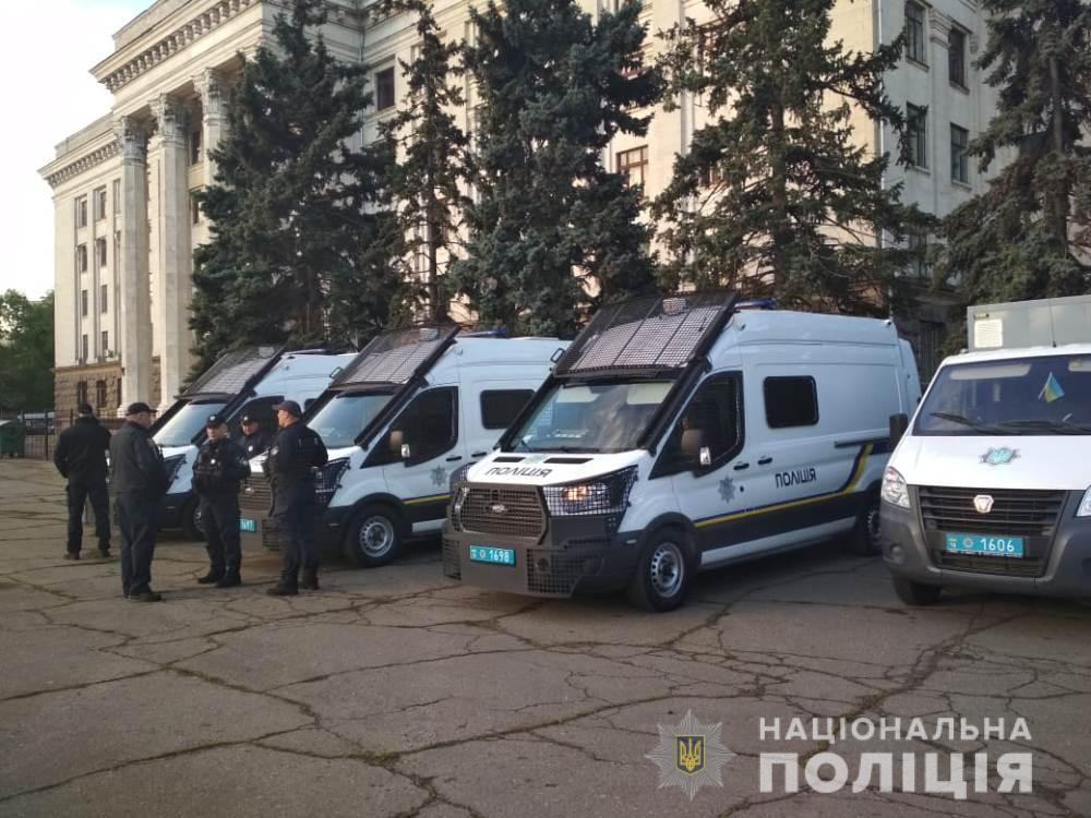 Річниця трагедії 2 травня в Одесі: у місті ввели особливий режим