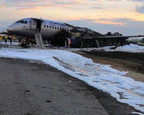 """Авіакатастрофа у """"Шереметьєво"""": у справі стався неочікуваний поворот"""