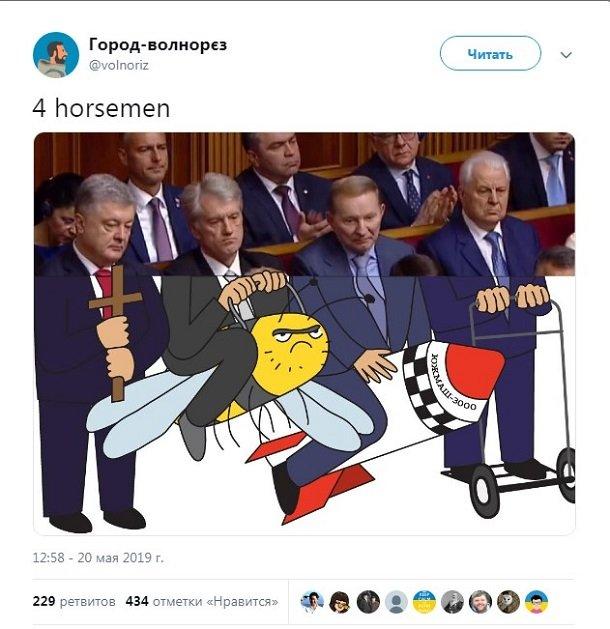 Інавгурацію Зеленського висміяли яскравою карикатурою: «легітимний скиглить у Ростові»