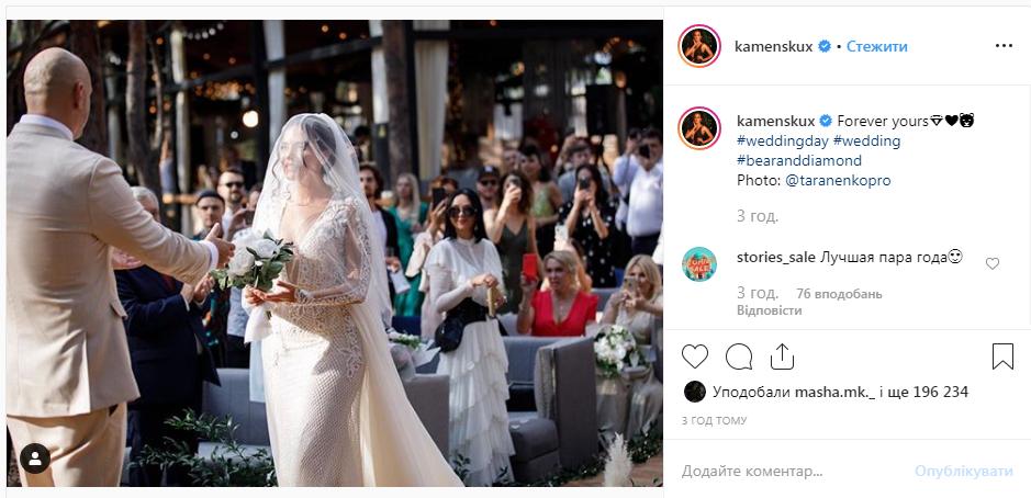 Навеки твоя: Каменских поделилась чувственным свадебным фото с Потапом