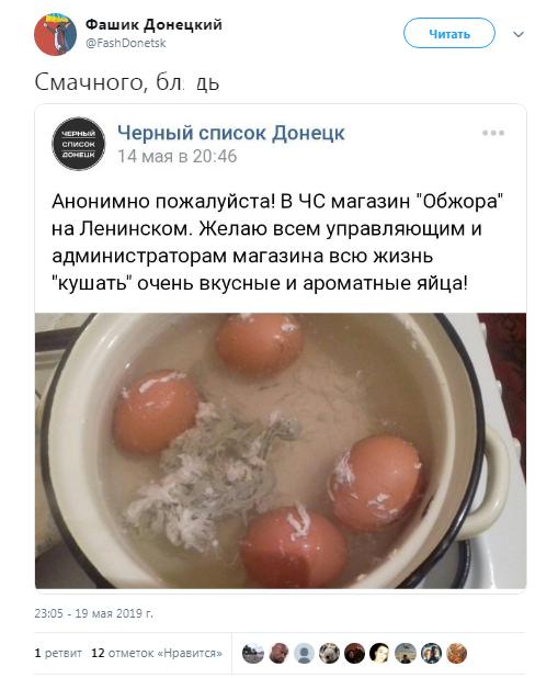 """Як бойовики """"ДНР"""" вбивають мешканців Донбасу: з'явилося фото, яке все пояснює"""