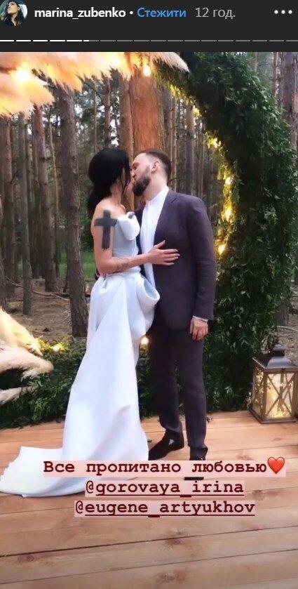 Весілля Каменських і Потапа: екс-дружина співака прийшла на церемонію з новим бойфрендом