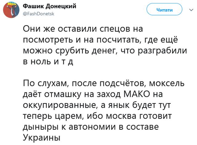 На окупований Донбас прибув дуже цікавий гість: спливли подробиці