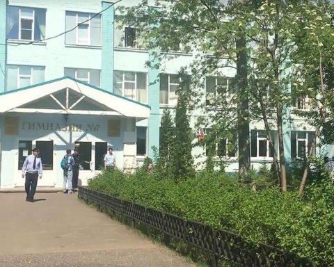 Вооруженный захват школы в Казани: появились фото и подробности о нападавшем