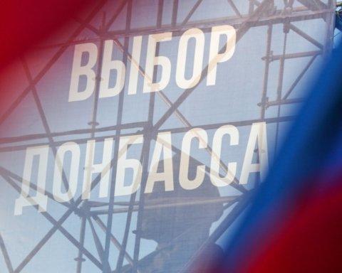 """Проблеми навіть з російською: мережу насмішила продукція заводу бойовиків """"ДНР"""""""
