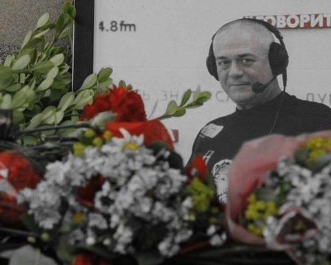 Похороны Сергея Доренко: в Москве началась церемония прощания с журналистом