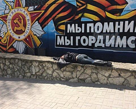 Ніякої поваги і скорботи: мережу обурили фото до 9 травня з Росії