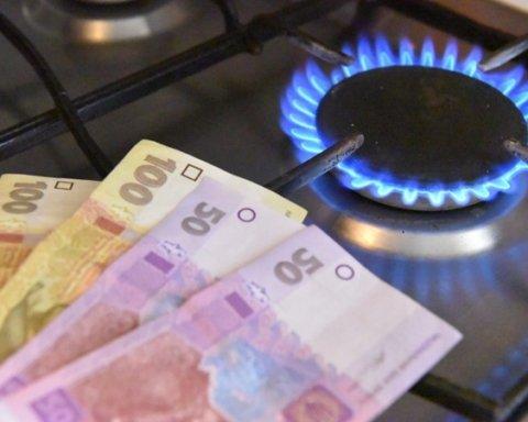 В Украине изменились цены на газ: каких платежек ждать в августе