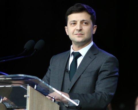 Инаугурация Зеленского: в ЕС назвали своего представителя на церемонии